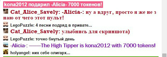 -Alicia- ♥HIGHEST TIPS EVER! THANK U♥ custom pic 1